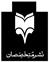 چاپ کتاب – مرکز تخصصی چاپ و نشر انواع کتاب | نشر متخصصان