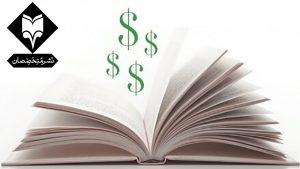 هزینه ی چاپ کتاب چقدر است؟