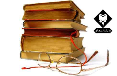 چاپ کتاب شعر در مشهد