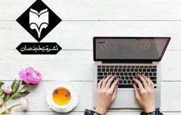 online-publish-book3