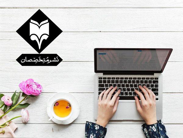 سفارش آنلاین چاپ کتاب
