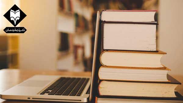 نحوه معرفی کتاب بعد از چاپ