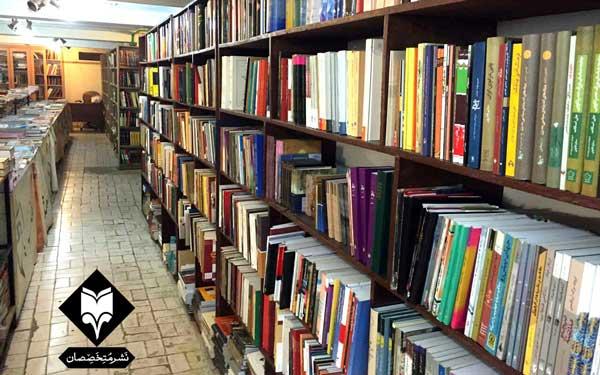 مراسم خواندن گروهی و بلند خوانی کتاب