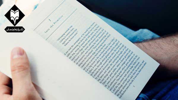 صفحه ارایی کتاب با ایندیزاین