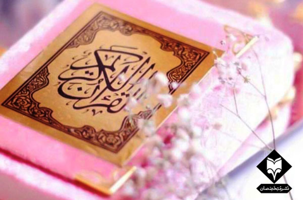 چاپ کتاب ادعیه و قرآنی