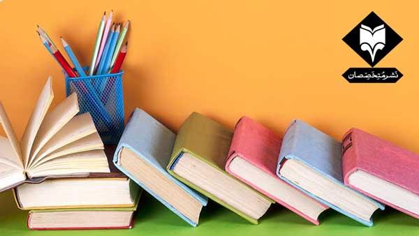 همکاری با کتابفروشی های محلی
