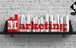 Marketing-book