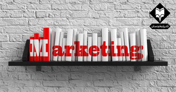 بازاریابی کتاب