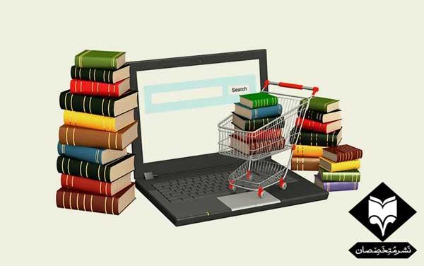 وبسایت فروش کتاب