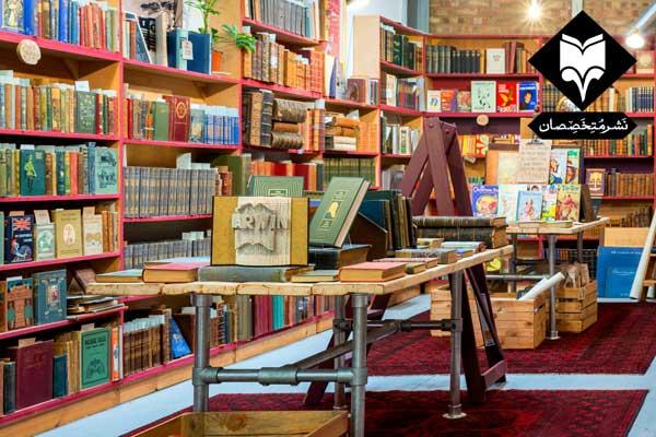 فروش محلی کتاب