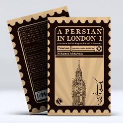 موکاپ کتاب یک ایرانی در لندن